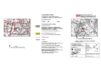 Kaavakartta_Vitikkalanluoto_ROYKM_5_Luonnos_7.1.2020