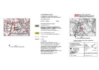 Kaavakartta_Vitikkalanluoto_ROYKM_5_Ehdotus_19.8.2020